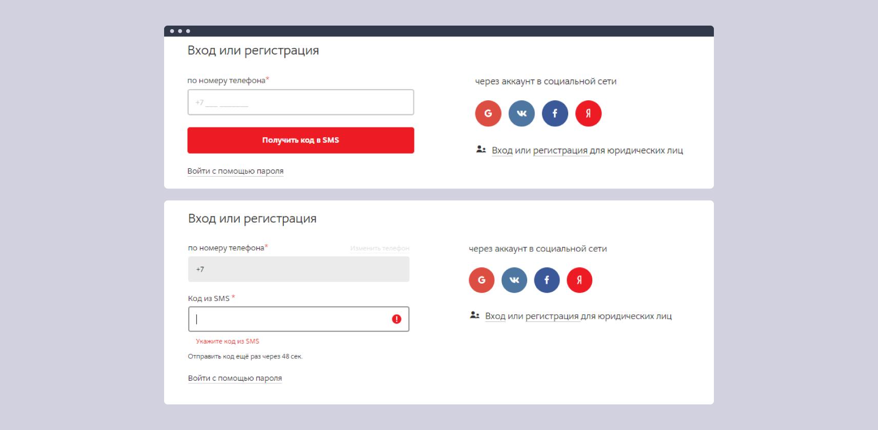 Форма регистрации в бонусной программе